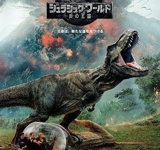 恐竜ブーム*