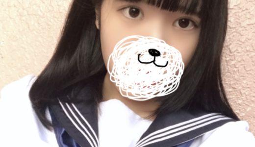 5/31(金)今日のセラピスト【秋葉原リフレ はぴはに】