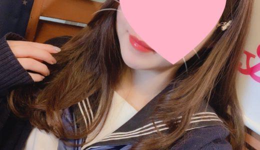 2/19(火)今日のセラピスト【秋葉原リフレ はぴはに】