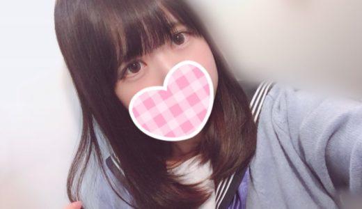 5/13(月)今日のセラピスト【秋葉原リフレ はぴはに】