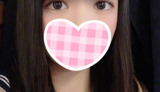 6/21(金)今日のセラピスト【秋葉原リフレ はぴはに】