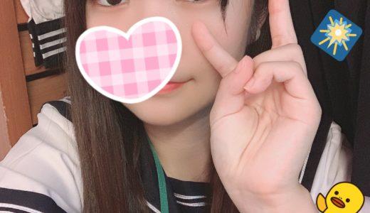 11/8(金)今日のセラピスト【秋葉原リフレ はぴはに】
