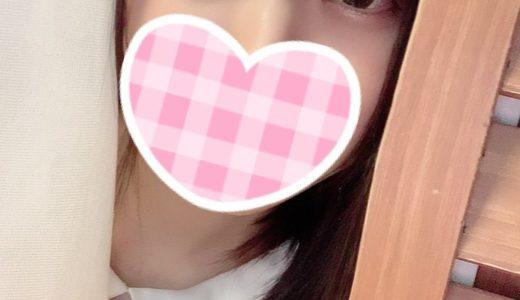 2/20(木)今日のセラピスト【秋葉原リフレ はぴはに】