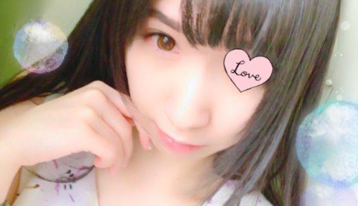1/24(日)姉妹店「リラクゼーションはぴゆ」のご案内