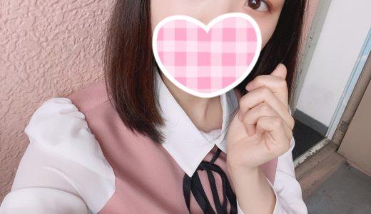 1/17(日)姉妹店「リラクゼーションはぴゆ」のご案内