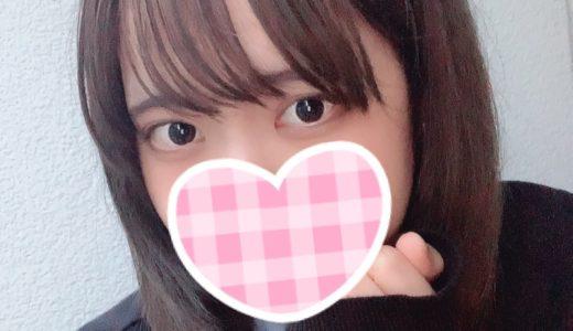 1/13(水)姉妹店「リラクゼーションはぴゆ」のご案内