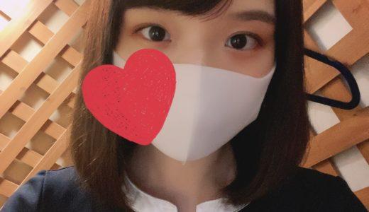 1/27(水)姉妹店「リラクゼーションはぴゆ」のご案内