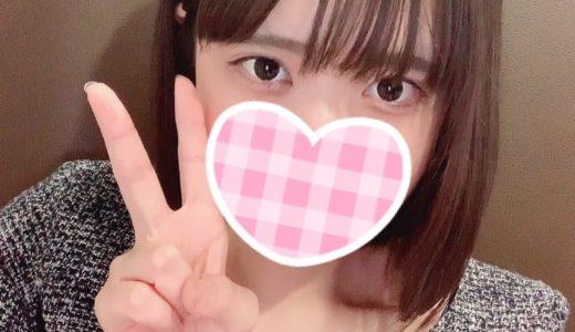 1/26(火)姉妹店「リラクゼーションはぴゆ」のご案内